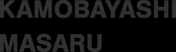 kamobayashi masaru